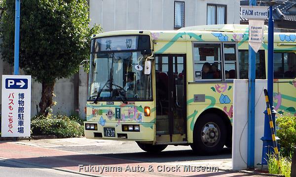 井笠バスカンパニーZ9310 福山22く1237 いすゞU-LT232J(富士重工業7E,1993年式) 2006年制作ばらバス
