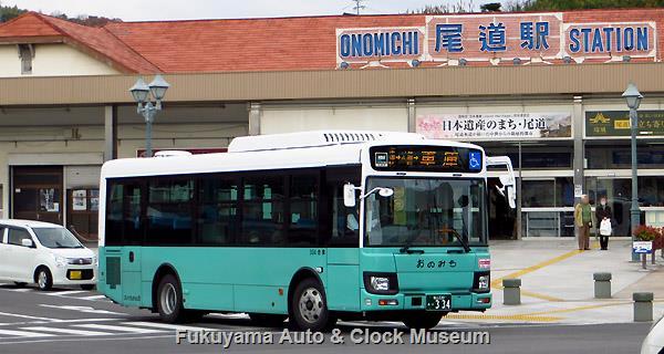 おのみちバス334 福山230あ334 日野SKG-KR290J2 レインボー 市内本線での運行時 尾道駅前において撮影