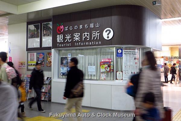 JR福山駅構内の福山観光案内所 年末年始休業