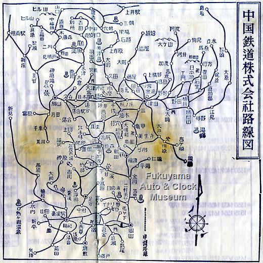中鉄バス「昭和39年8月1日改正時刻表」掲載路線図
