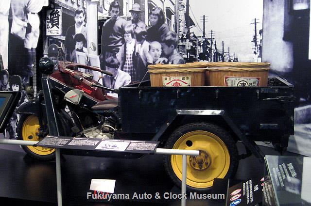 三輪トラック・マツダ号GB型(1950年式)