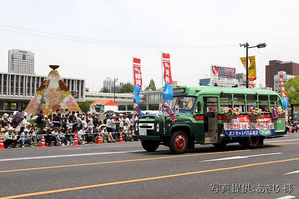 ひろしまフラワーフェスティバルのパレードへ出場したニッサンU690