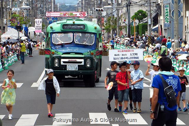 第50回福山ばら祭 ローズパレード2017へ出場したボンネットバス・ニッサンU690