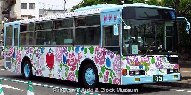 2017年制作ばらバス 鞆鉄道F4-221 福山230あ221 三菱KL-MP33JM エアロスター ワンステップ