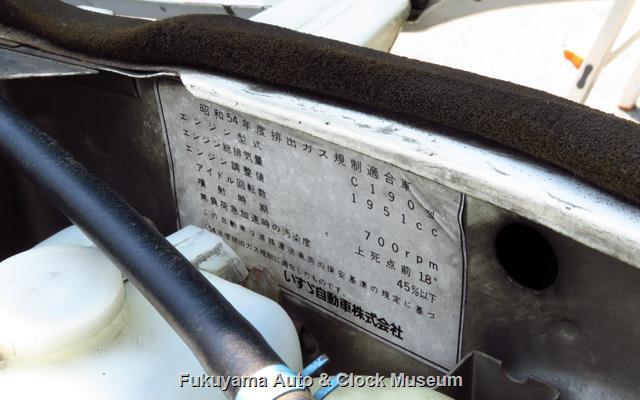 いすゞ K-PAD30V フローリアンバン ディーゼルの昭和54年度排出ガス規制適合車ラベル
