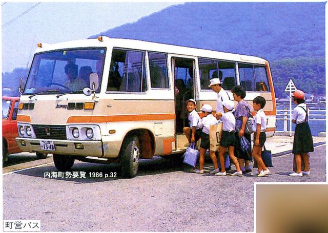 内海町営バス運行車両2代目『内海町勢要覧 1986』p.32より