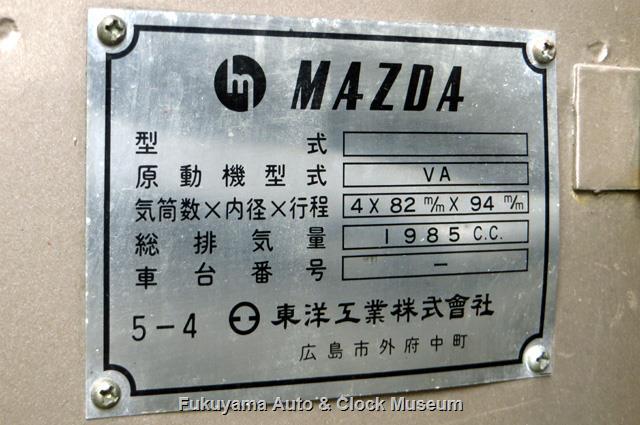 マツダX2000のコーションプレート