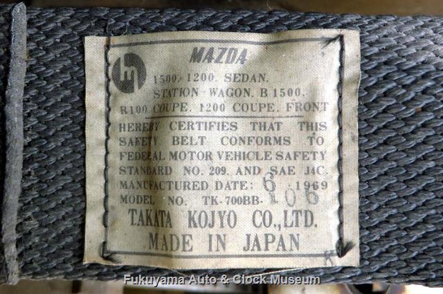 マツダX2000のシートベルト タグ