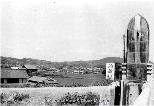 昭和32年 国道2号神島橋東詰より北東向きの景