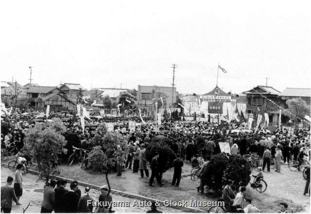 昭和33年5月1日 第29回統一メーデーの会場だった福山市中央公園