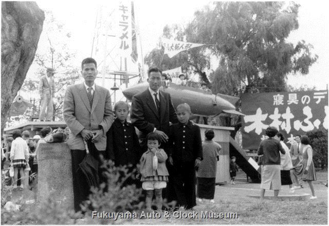 昭和33年10月-11月 福山市営第1回福山大菊人形 特設「子供のりものの国」の飛行塔
