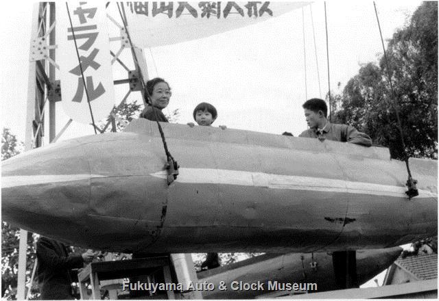 昭和33年10月-11月 福山市営第1回福山大菊人形 特設「子供のりものの国」飛行塔のゴンドラ