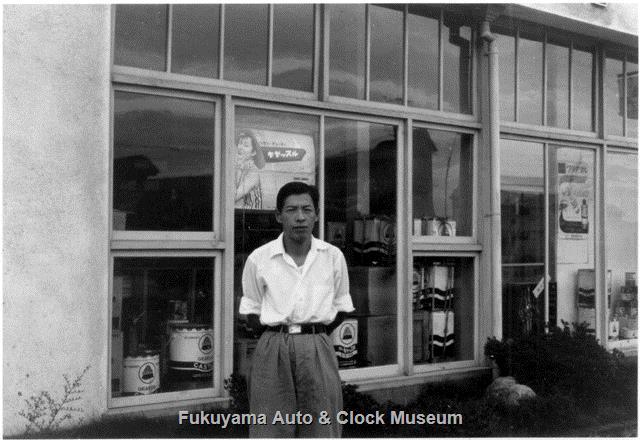 昭和32年 広島トヨペット福山支店 建物1階南面西側部分