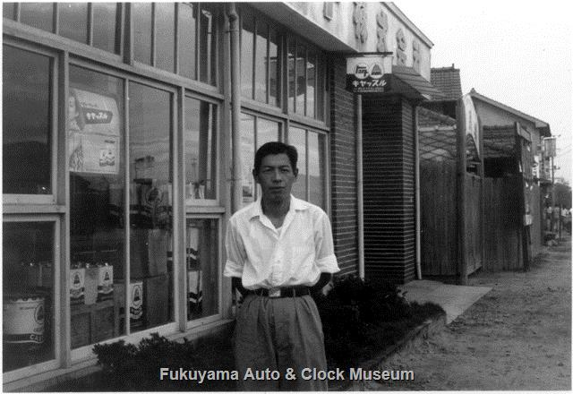 昭和32年 広島トヨペット福山支店 建物1階南面