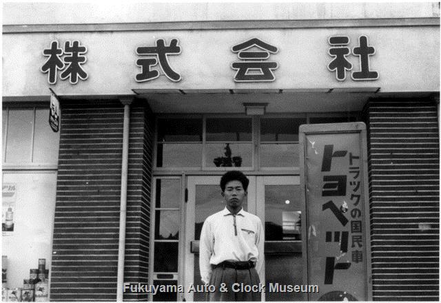 昭和32年 広島トヨペット福山支店 建物南面東端の玄関