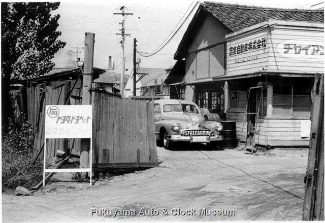 昭和32年 広島トヨペット福山支店 整備工場の西側出入口