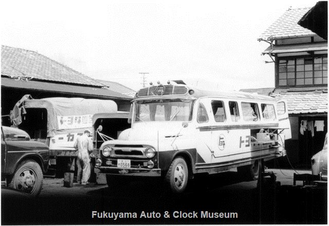 昭和32年 広島トヨペット福山支店 整備工場へ巡回のサービスカー