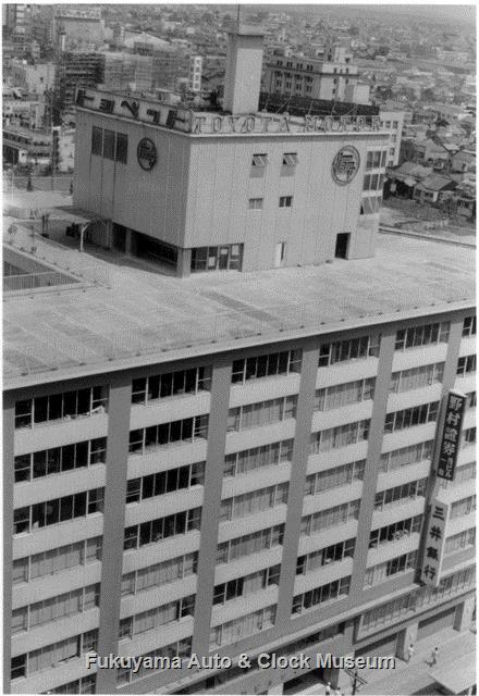 昭和33年8月 名古屋駅前 豊田ビルディング