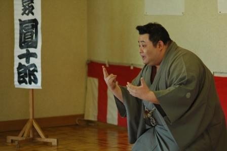 円十郎 豊丘で公演