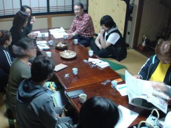 保護者の会議