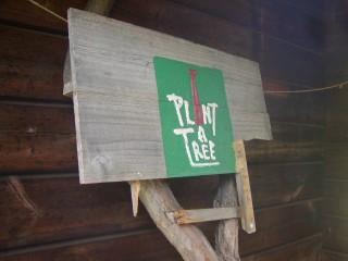 プラントアツリーファーム立て看板