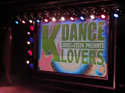 K DANCE LOVERS
