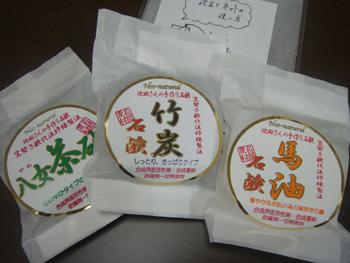 食べられるほどやさしい池田さんの釜焚き石鹸