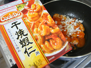 サイマキエビ料理