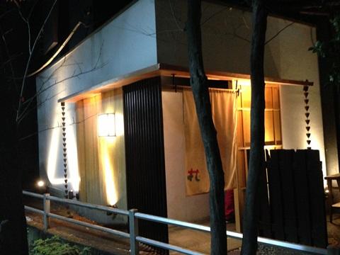京都おばんざい 茶茶 花