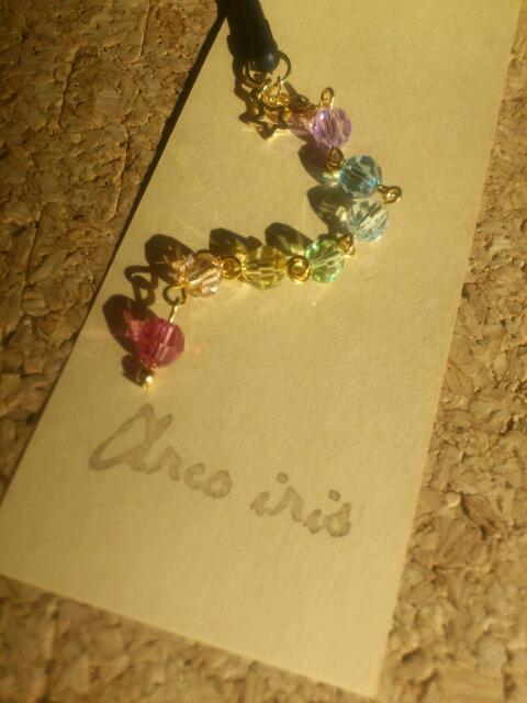 Arco iris様