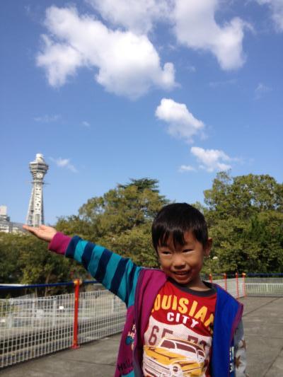 天王寺動物園からの通天閣2
