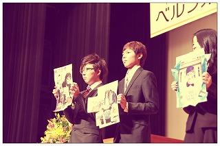nyuusyasiki2013.jpg