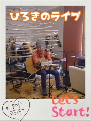 2014-12-29-17-57-49_deco.jpg