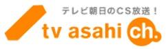テレビ朝日ロゴ
