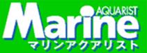Marine-AQUARIST