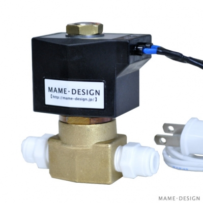mame ELM valve and DM