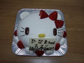 キティちゃん顔のお誕生日ケーキ♪