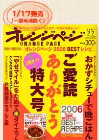 20070122