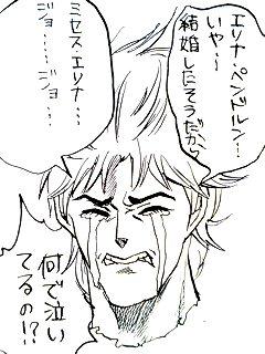 ディーアイオー.JPG