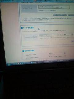20101107154212.jpg