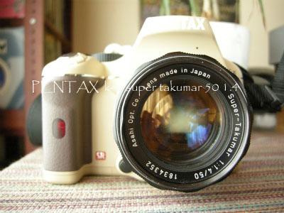 DSCN5094のコピー.jpg