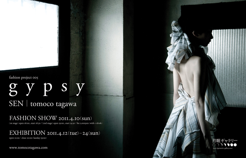 "SEN|tomoco tagawa[fashion project 005 ""gypsy""]"