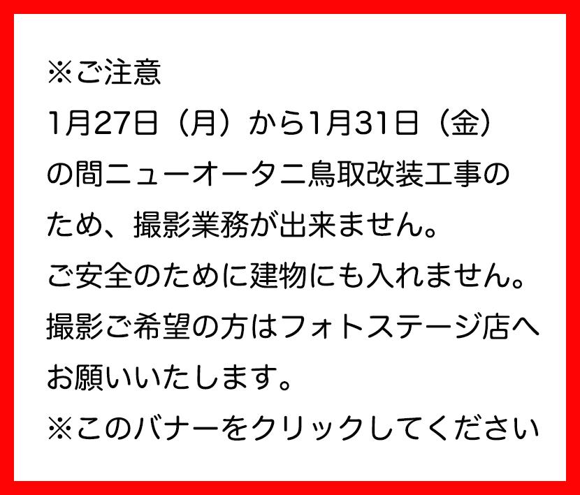rinji2020.JPG