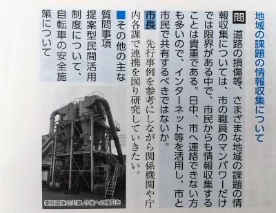 IMG_4567 - コピー.JPG