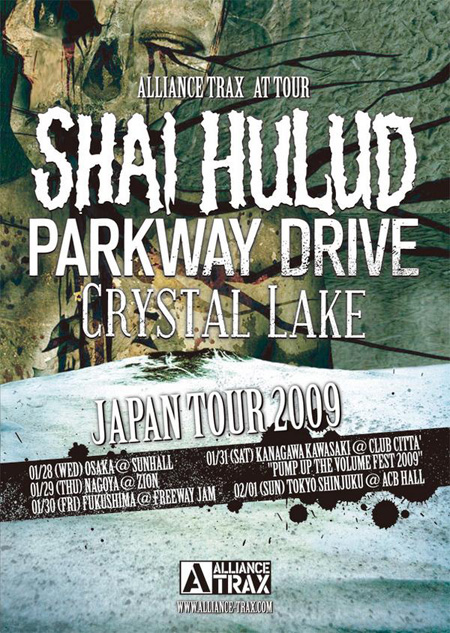 Shai Hulud JAPAN TOUR 2009