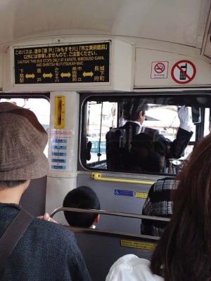 ロンドンバス車内