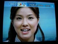 吉田小江子20071116
