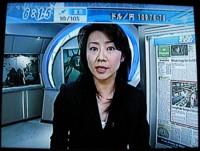 佐々木明子20071120