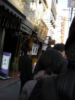 高田馬場「純連」