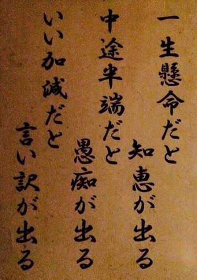 140924武田信玄